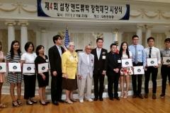 수상자와 단체 사진