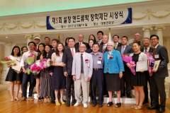 2017-장학생-수상자
